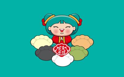 元气水饺餐饮连锁LOGO&吉祥...