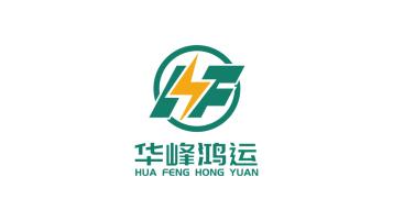 华峰鸿运电力工程设计品牌LOGO设计