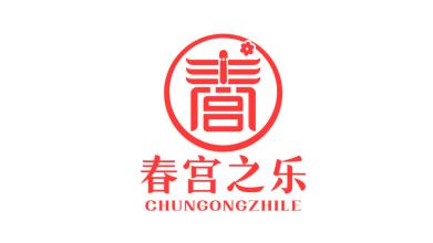 春宫之乐成人用品品牌LOGO设计