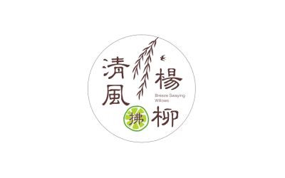 清风扶杨柳LOGO及宣传设计