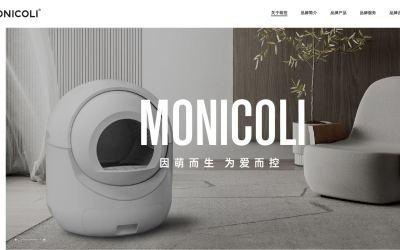 MONICOLI宠物品牌官网