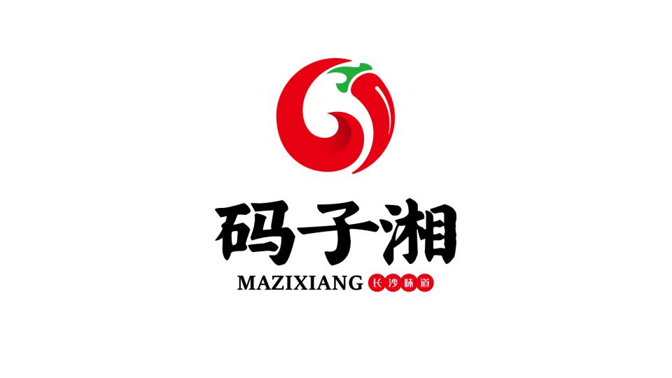 码子湘餐饮品牌LOGO设计