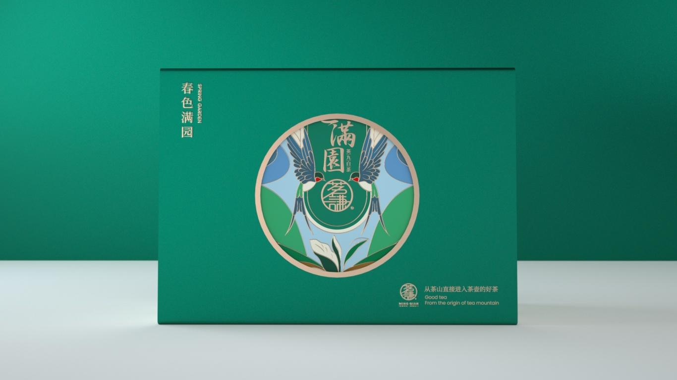 茗谦茶叶类包装设计中标图1