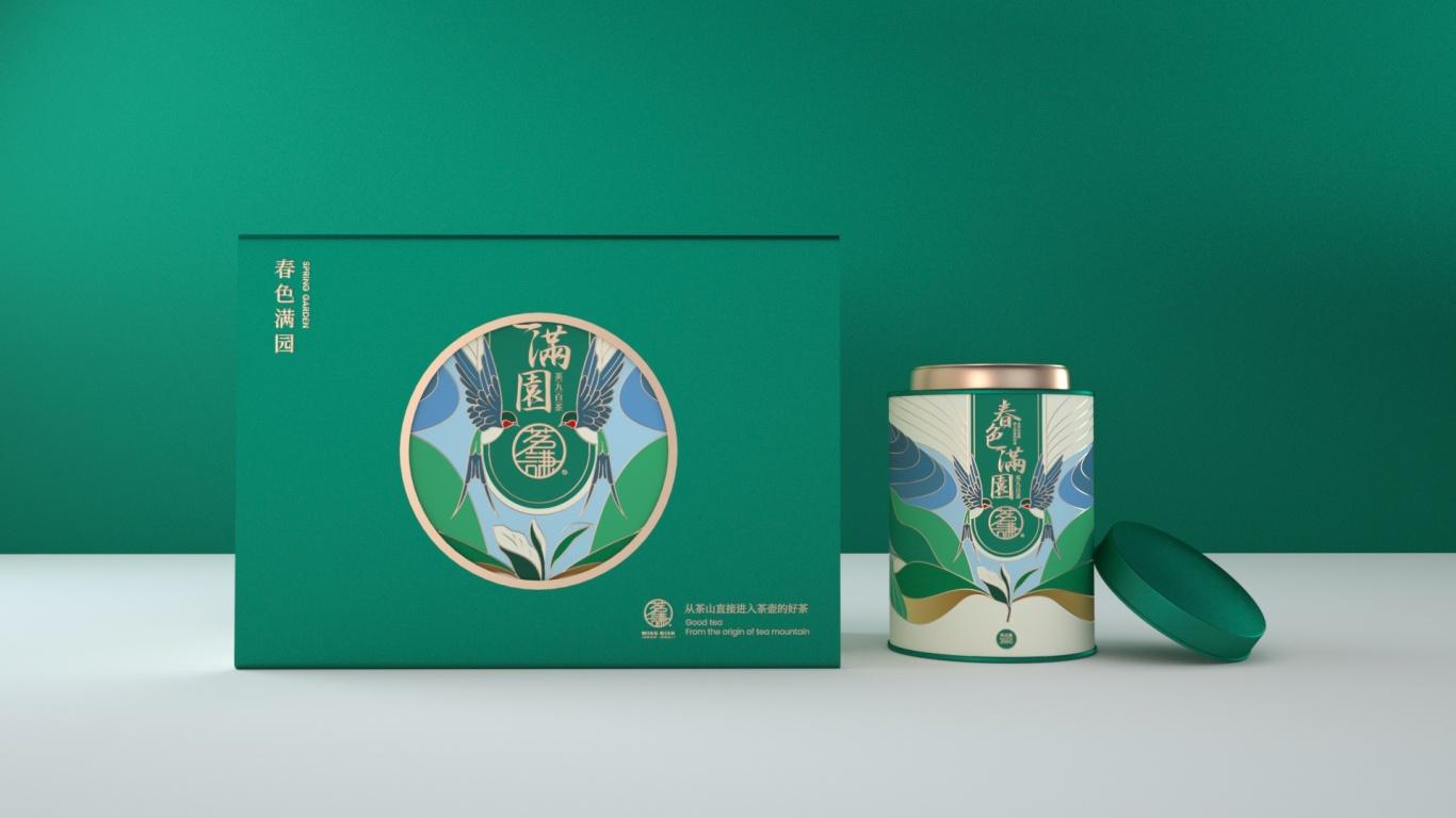 茗谦茶叶类包装设计中标图5