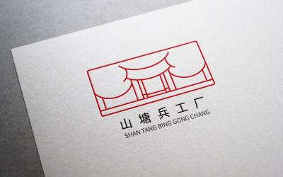 山塘兵工厂标志设计