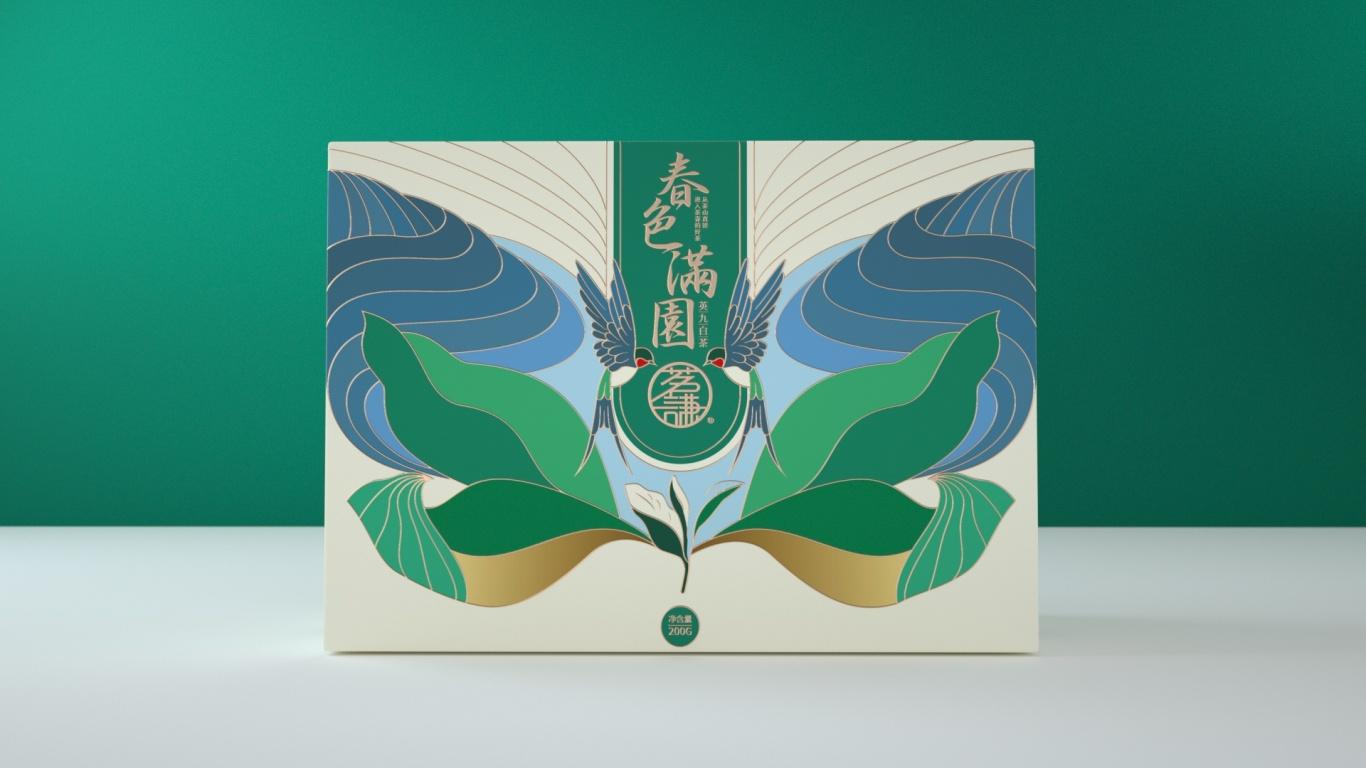 茗谦茶叶类包装设计中标图2