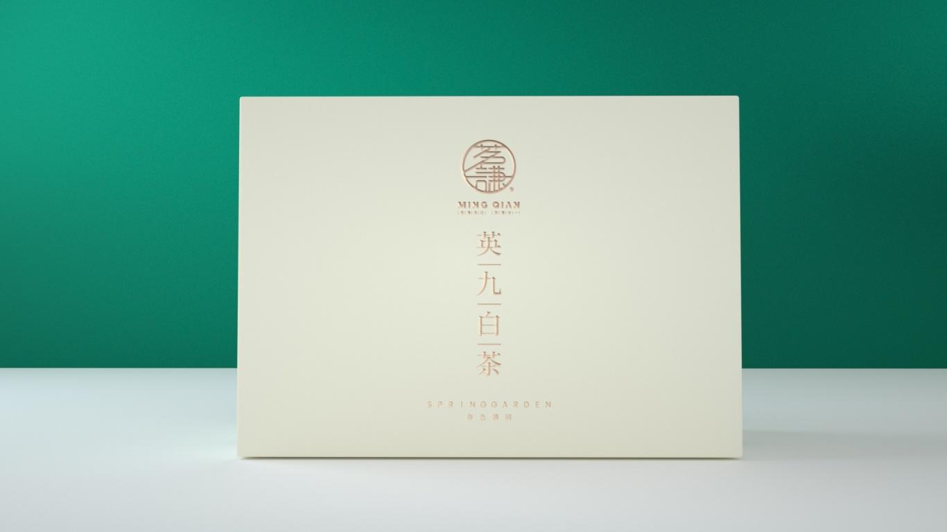 茗谦茶叶类包装设计中标图4