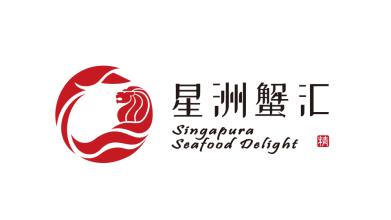 星洲蟹汇新加坡蟹类美食LOGO设计
