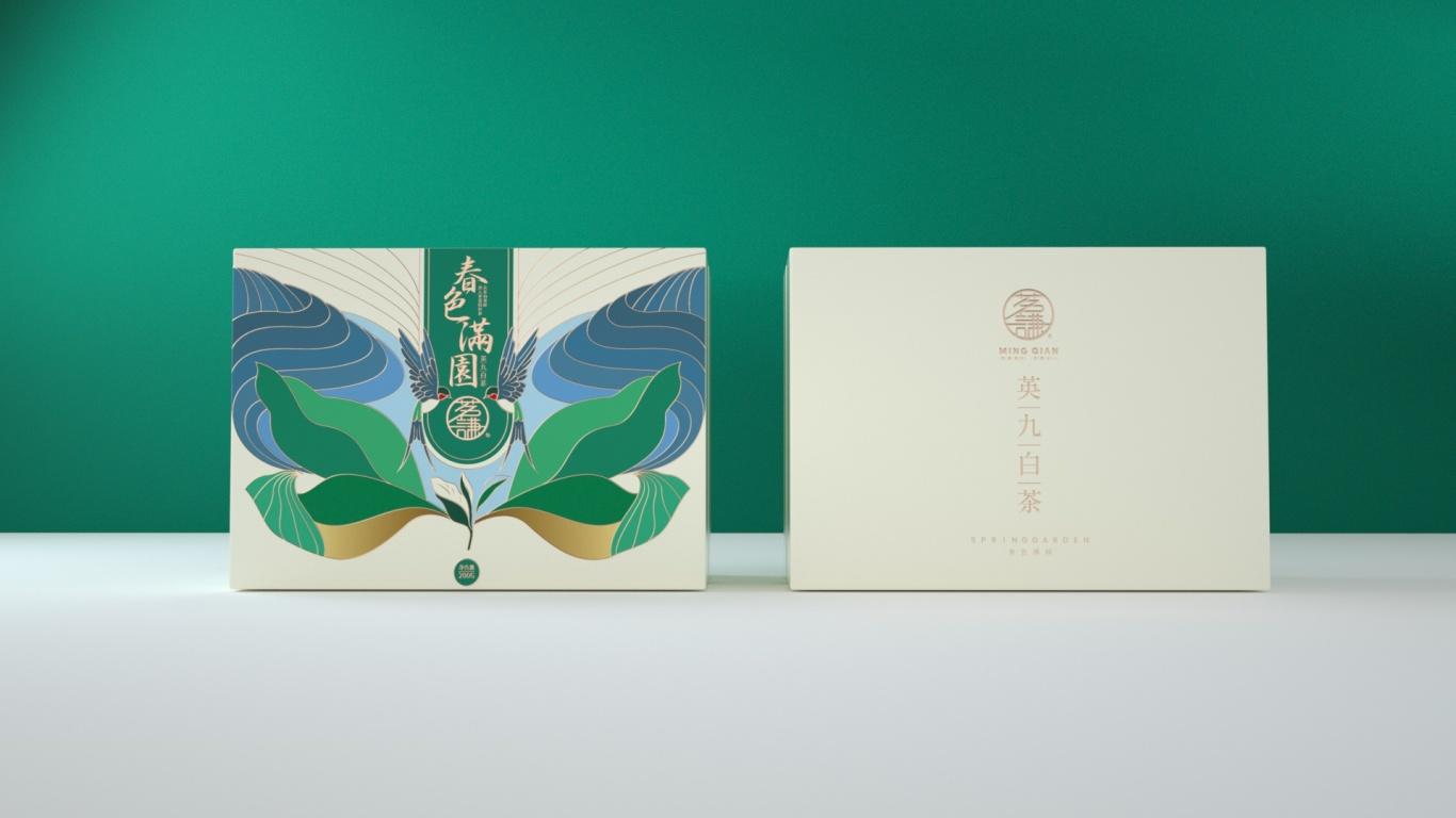茗谦茶叶类包装设计中标图3
