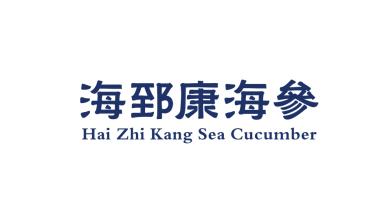 海雉康食品类字体设计