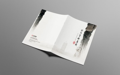 北大资源集团产品画册设计