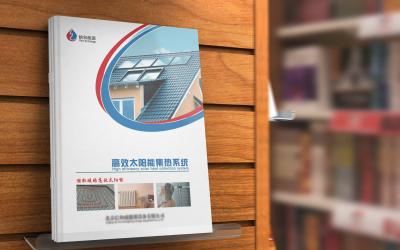 北京信和盛通能源画册设计
