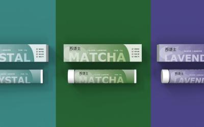 苏洁士牙膏包装设计