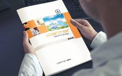 鑫爱普企业宣传画册