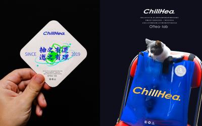 CHILLHEA-茶饮品牌形象设计