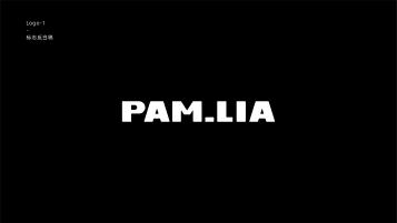 Pam.lia服装品牌LOGO设计