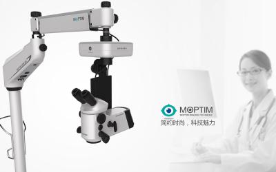 立式手术显微镜设计