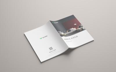 深圳微羽智能-产品手册设计