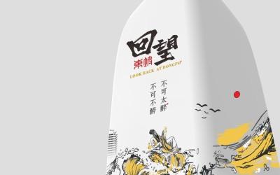眉山-回望东坡酒包装