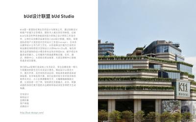 bUd建筑设计公司官网设计