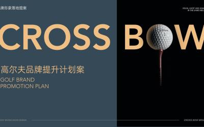 CrROSS-BOW Brand Design