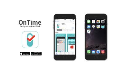 OnTime 服药助手-app开发