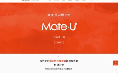 金融【Mate-U】官网