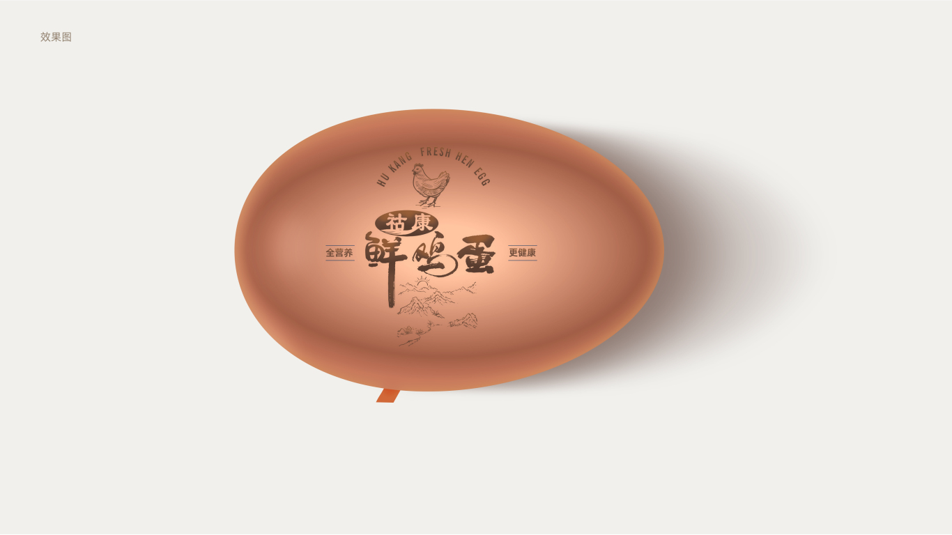 鸡蛋礼盒包装设计方案图7