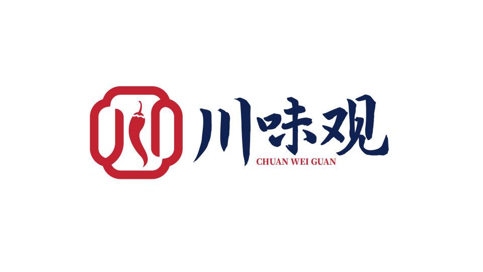 川味观餐饮品牌LOGO设计