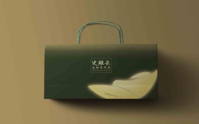 重阳节烟酒茶叶包装-史班长-L...