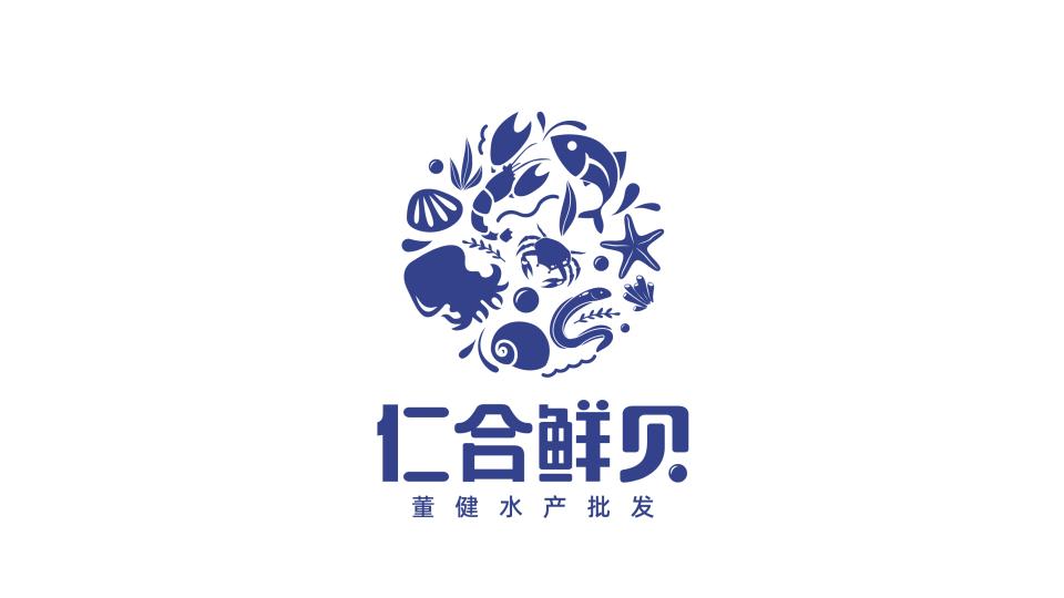 仁合鲜贝海鲜配送品牌LOGO设计