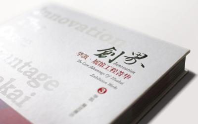 创界|华凯•展馆菁华|案例展示...