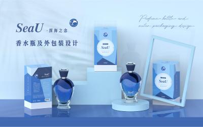 SeaU·深海之念香水瓶及外包...