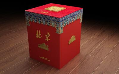 绿地集团烟草包装设计