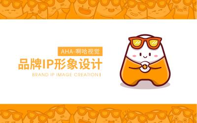 AHA视觉设计工作室品牌吉祥物...
