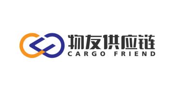 物友供应链国际化物流业LOGO设计