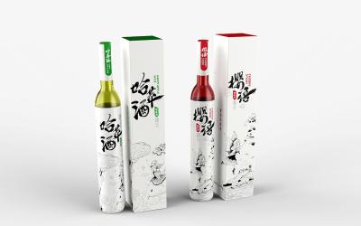 田家四姐妹果酒包装设计