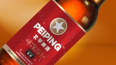 北平精釀啤酒包裝設計