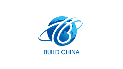 中国建造基建行业大会LOGO亚博客服电话多少