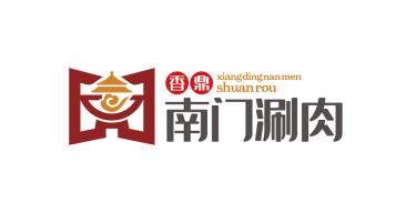 香鼎南門涮肉餐飲類LOGO設計