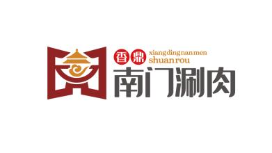 香鼎南门涮肉餐饮类LOGO设计