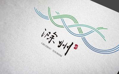 滁州全域旅游营销方案品牌设计