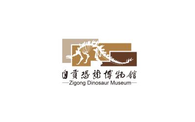 自贡恐龙博物馆LOGO