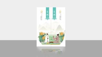 问菊文化传播类包装设计