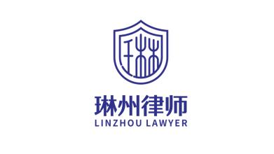 琳州律师律所LOGO设计