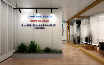 建筑工程公司办公室工装设计