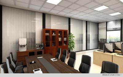单位电教室工装室内效果设计