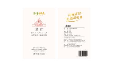 卓恺米业食品类包装延展设计