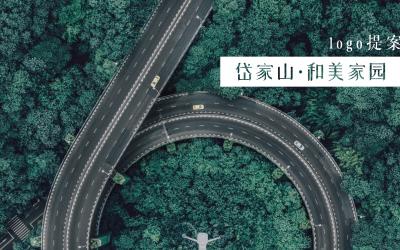 武汉岱家山兴城实业发展有限公司