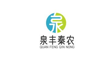 泉豐秦農農業類LOGO設計